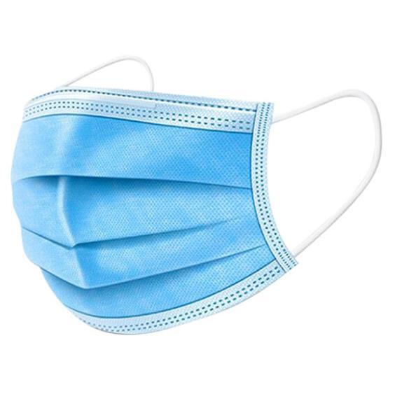 中光电 一次性医用口罩